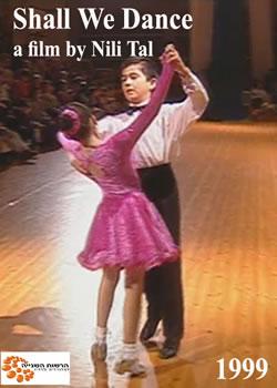 Shall We Dance (1999)