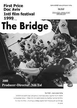 The Bridge (2000)