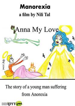 Anna My Love (2012)